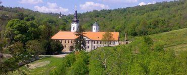 Монастырь Кувеждин