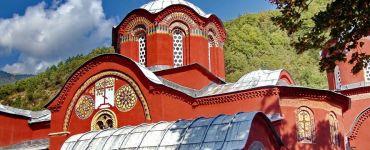 Печская патриархия