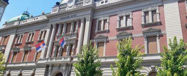 Народный музей в Белграде