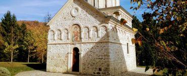 Монастырь Старо Хопово