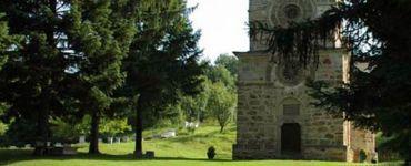 Монастырь Наупара