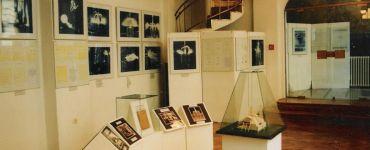Музей Николы Теслы в Белграде.