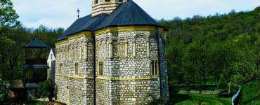 Монастырь Мала Ремета