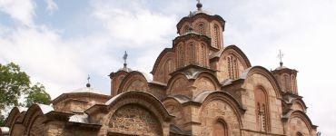 Монастырь Грачаница