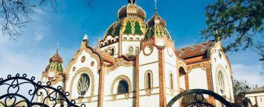 Синагога в Суботицe