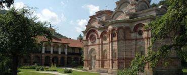 Монастырь Каленич